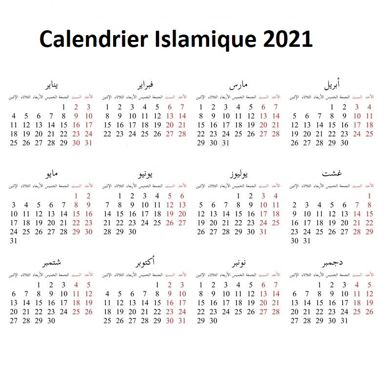 Calendrier Islamique 2021 PDF